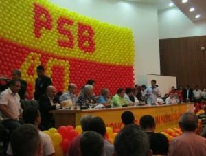Encontro do PSB em São Luís / Foto: Clodoaldo Corrrea